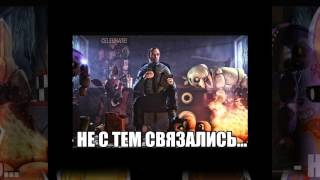 - картинки фнаф