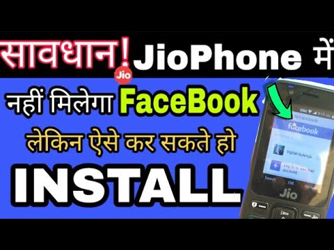 jio phone me facebook photo kaise download kare