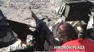 FN MAG マシンガン