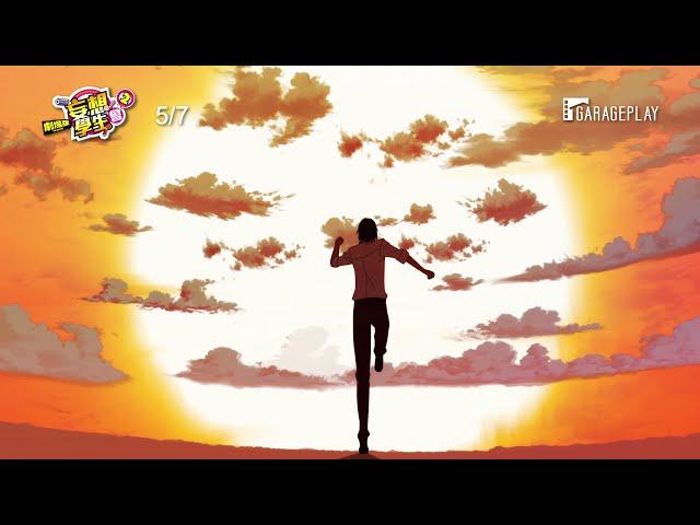 那個「消音」學生會回來了…!【劇場版 妄想學生會2】Seitokai Yakuindomo 2 The Movie 正式預告 5/7(五)全台發射!!