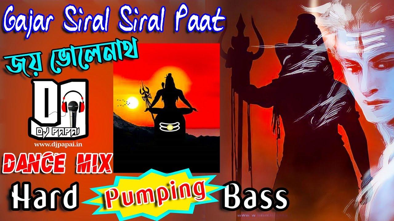 Ganjar Siral Siral Paat Dj 2021 | গাঁজার সিরল সিরল পাত | Joy Bholenath Dj