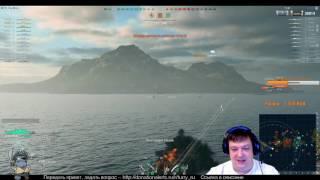 World of Warships последнее дело Тирпица
