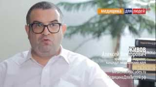 видео мужское бесплодие
