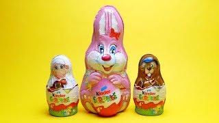 Easter Kinder Surprise Egg
