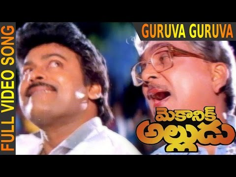 Guruva Guruva Video Song  || Mechanic...