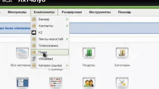 Настраиваем интернет-магазин Virtuemart(, 2011-10-18T13:45:20.000Z)