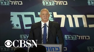 benny-gantz-rejects-netanyahu-proposal-form-unity-government