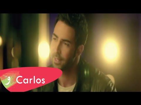 Carlos Azar -  Ya Majnouni (Music Video) / كارلوس عزار - يا مجنونة