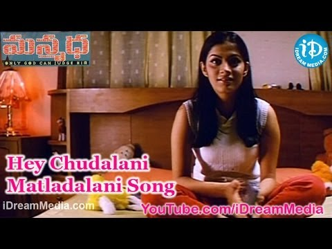 Manmadha Movie Songs - Hey Chudalani Matladalani Song - Simbu - Jyothika - Sindhu Tonali