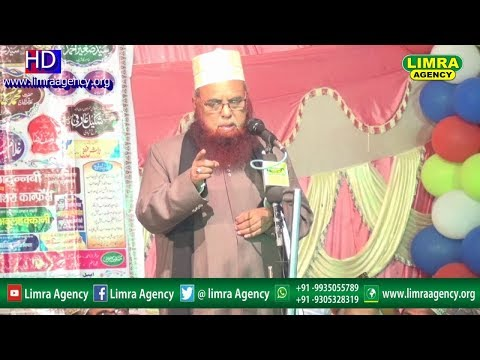 Maulana  Abul Hussain Haqqani Part 1,10, November 2017 Ambedkarnagar HD India
