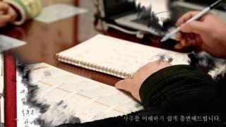 자평철학관_경기 의정부시_철학원(컨펌중)