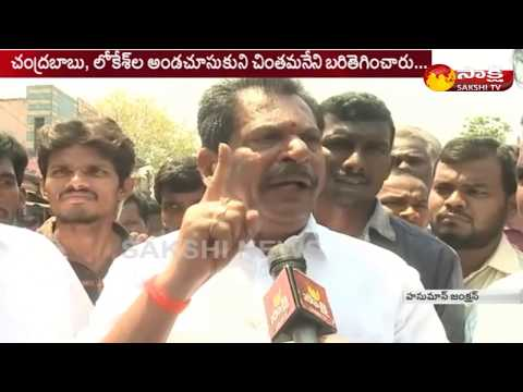High Tension at Hanuman Junction in Krishna District || People Protest