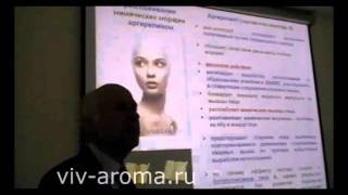 Омолаживающая косметика.flv(, 2012-02-07T23:12:09.000Z)
