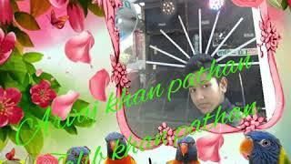 1 83 MB) Talib khan pathan sendri dj(1) Mp3 Song (गाना