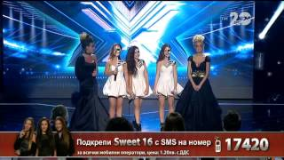 Sweet 16 - X Factor Live (28.10.2014)