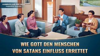 Christlicher Film | Ausbruch aus der Falle Clip 5