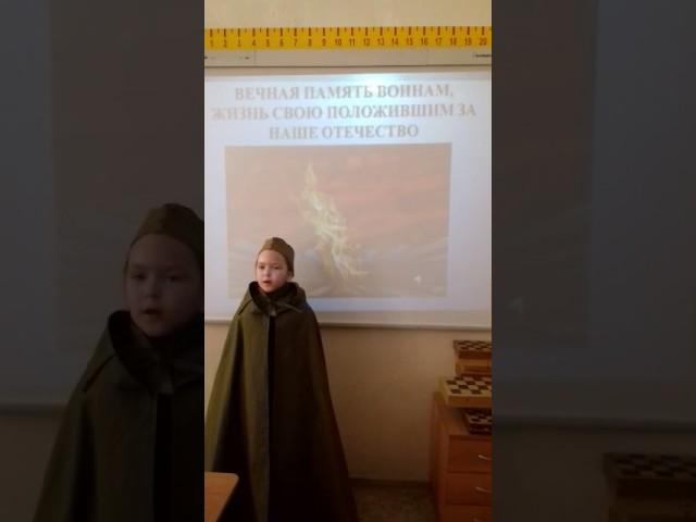 Изображение предпросмотра прочтения – ИринаЯковлева читает произведение «Героям победы спасибо» О.В.Масловой