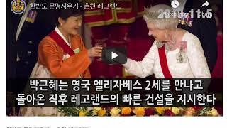 505-1) 서강대학, 이승만, 박정희, 김종인, 박근…
