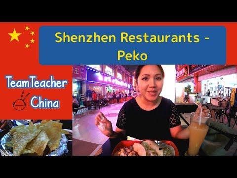 SHENZHEN RESTAURANT: Peko in  Baishizhou