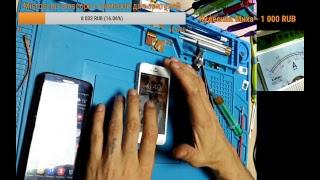 видео Как вытащить застрявший штекер наушников из iphone?