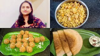My Morning Routine Vlog || Chana Pulao Recipe || Tomato Dosa Recipe || Coconut Ladoo Recipe