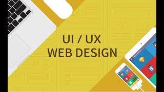【設計課程】從入門到業界實戰 UI/UX 網頁前端設計