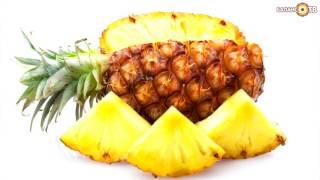 �������� ���� Жизнь под соусом: ананас – овощ, фрукт или ягода? ������