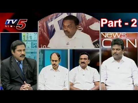 Disputes Between AP & TG For Power, Water | News Scan Debate | Part 2 : TV5 News