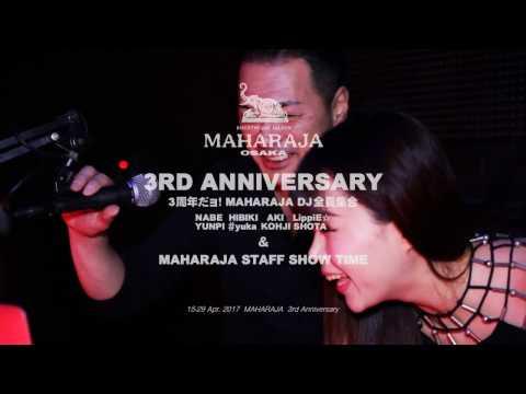 MAHARAJA OSAKA マハラジャ大阪 3RD...