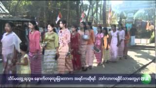 RFA Rakhine Language Program, March 4th week, 2012