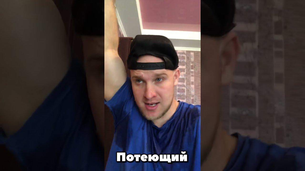 ВЕСНА (смешное видео, юмор, приколы, жиза, поржать, смех)