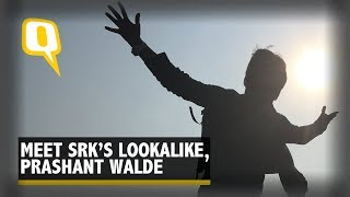Meet Shah Rukh Khan's lookalike Prashant Walde: The Star Behind The Superstar | The Quint