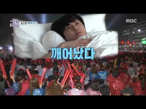 [It's Dangerous Outside]이불 밖은 위험해ep.09-Sleeping Yong Jun-hyung woke up in a month!20180705
