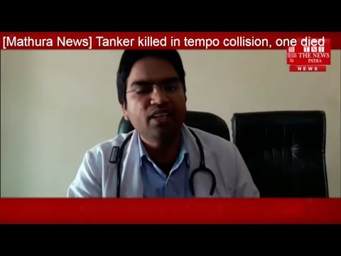 [Mathura News] Tanker killed in tempo collision, one died ... / THE NEWS INDIA