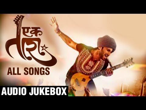Ek Taraa All Songs   Audio Jukebox   Suresh Wadkar, Avadhoot Gupte   Santosh Juvekar, Tejaswini