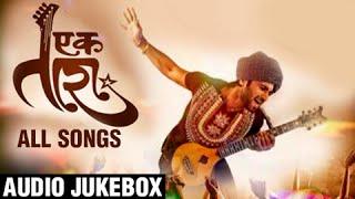 Ek Taraa All Songs | Audio Jukebox | Suresh Wadkar, Avadhoot Gupte | Santosh Juvekar, Tejaswini