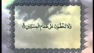 Surah Al-Fajr (Chapter 89) with Urdu translation, Tilawat Holy Quran, Islam Ahmadiyya