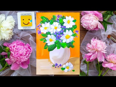 Как нарисовать цветы в вазе поэтапно для начинающих