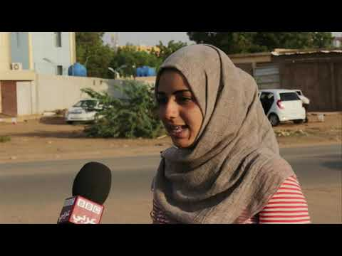 السودان: كيف يؤثر خفض سعر صرف الجنيه في حياة المواطن؟ برنامج نقطة حوار  - نشر قبل 11 دقيقة