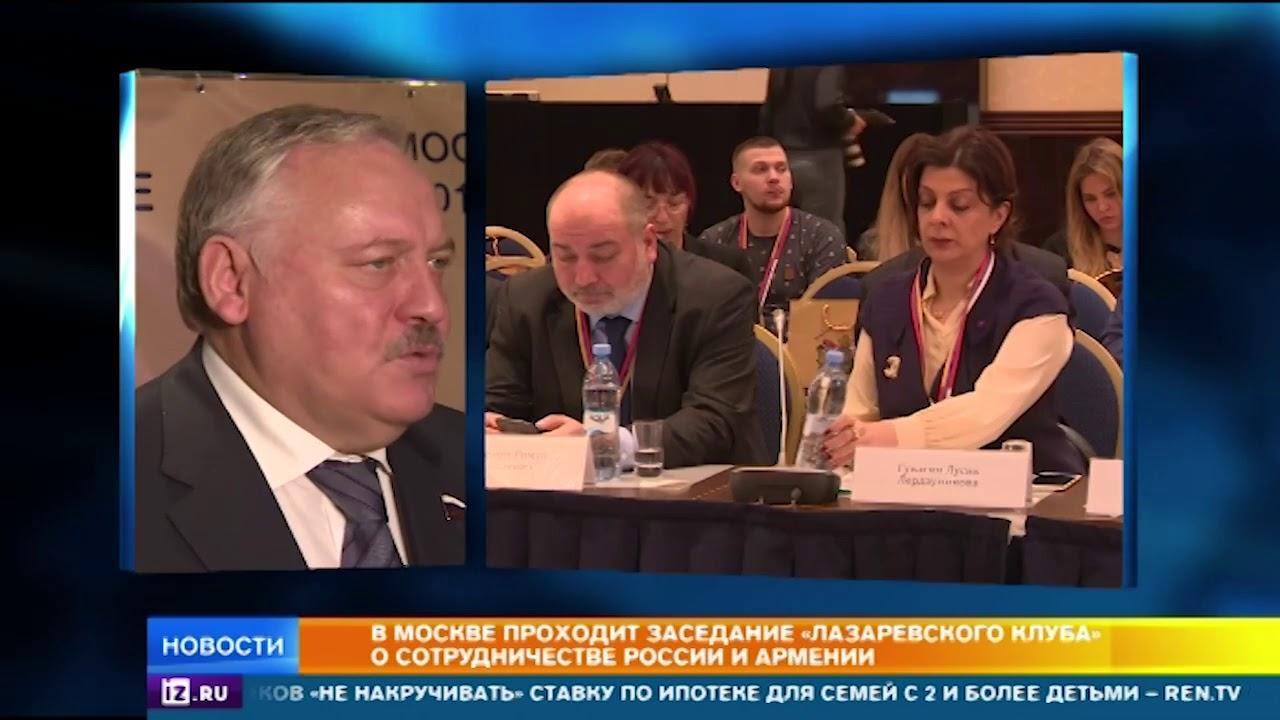 Армянский клуб москве клубы санкт петербург закрытые