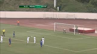 Рязань - Ротор-2 - 0:1. Гол Чабанова