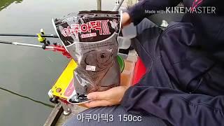떡밥개는법(어분당고-아쿠아텍3)