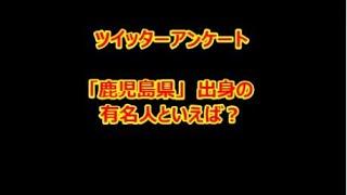 Twitter▽ 柚@気軽に投票してね (https://twitter.com/yunokiyoshinori)...