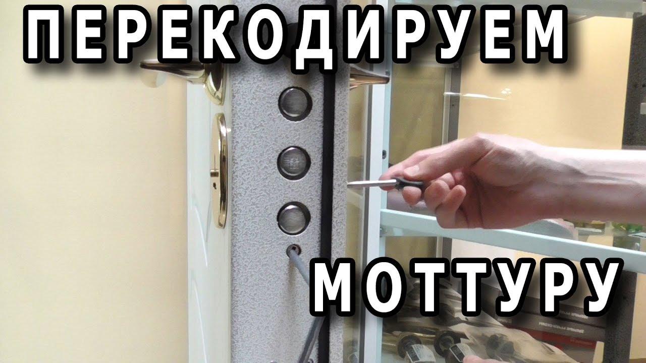 Как установить замок на межкомнатную дверь своими руками! - YouTube