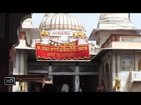 Mai Jaungi Karoli Dham | मैं जाऊगी करौली धाम  | Hindi Mata Bhajan