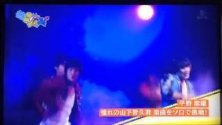 まいジャニ コンサート Vol.2 平野紫耀 『 カリーナ 』