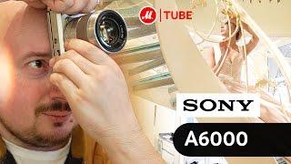 Видеообзор системной фотокамеры Sony Alpha 6000(Sony Alpha A6000 - довольно универсальная беззеркалка c продвинутым 4D-автофокусом. Подробнее на http://www.mvideo.ru/product-list?..., 2015-04-12T16:08:41.000Z)