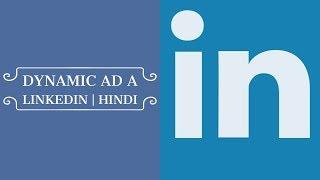 LinkedIn-Reclame (Advertenties) | Het Maken Van Een Dynamische Zoekadvertentie Overzicht Hindi