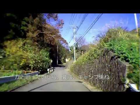 法論堂林道から半原越へ@神奈川県清川村・愛川町