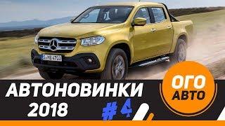 видео Volkswagen Teramont 2018-2019 в России - фото и цена модели, комплектации, характеристики Фольксваген Терамонт
